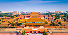 Special offer to Beijing. Click here to learn more