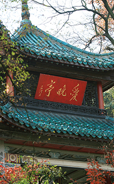 Special offer to Changsha. Click here to learn more