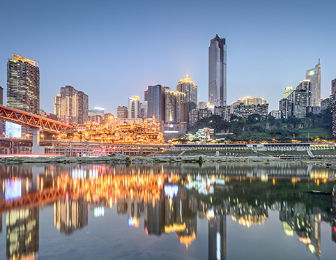 Special offer to Chongqing. Click here to learn more